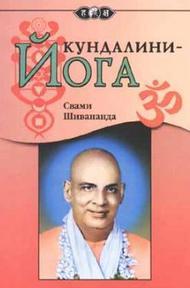 Лучшие книги о йоге